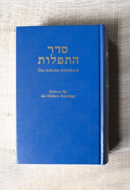 Cover: Das Jüdische Gebetbuch - Gebete für die Hohen Feiertage
