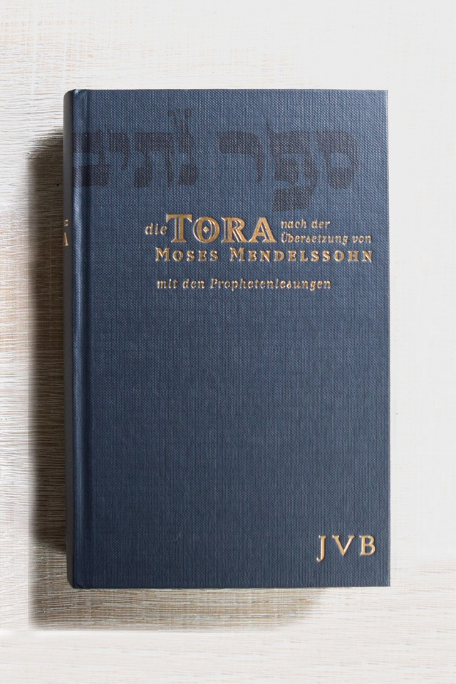 Cover: Die Thora nach der Uebersetzung von Moses Mendelssohn