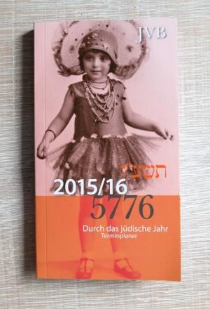 Cover: Kalender - Durch das jüdische Jahr 5776