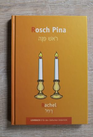 Cover: Rosch Pina - Lehrbuch 1 - Rachel