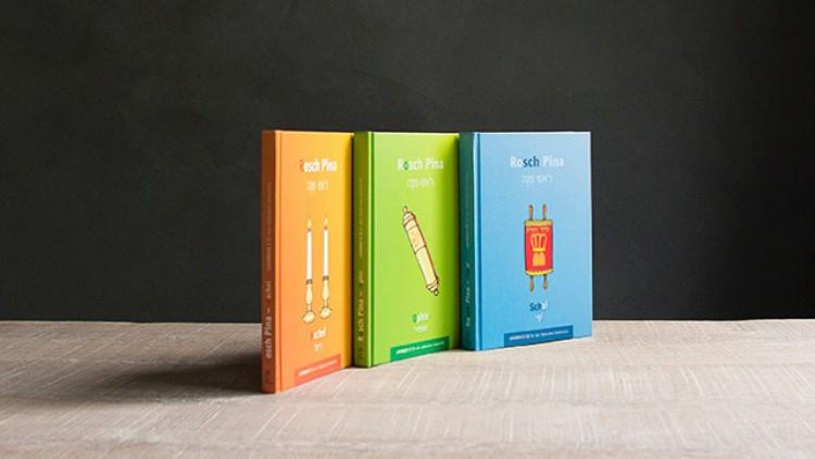 Die Rosch Pina Lehrbücher