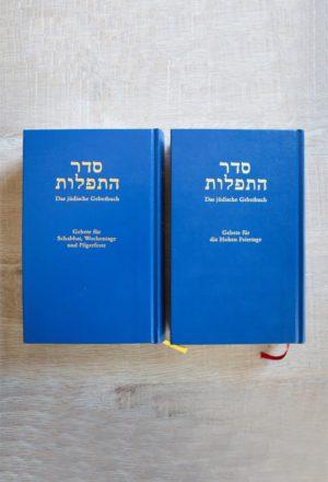 Gebetbücher Seder haTefillot: Band 1 + 2