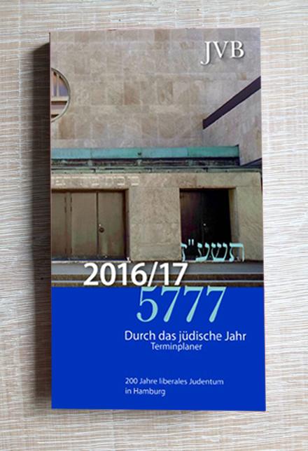 Kalender: Durch das jüdische Jahr 5777 von Sylvia Dym