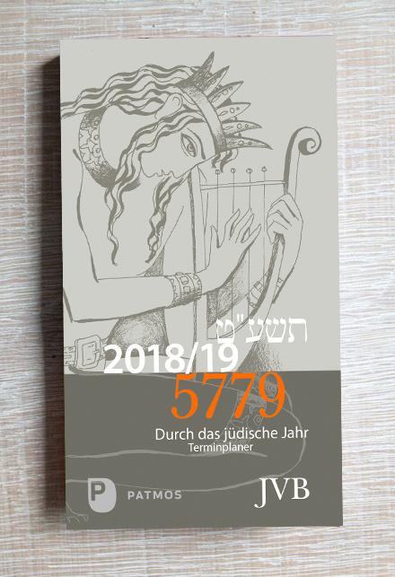 Kalender - Durch das jüdische Jahr 5779